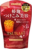 TSUBAKI Shiseido Extra Moist Conditioner Refill, 0.5 Pound