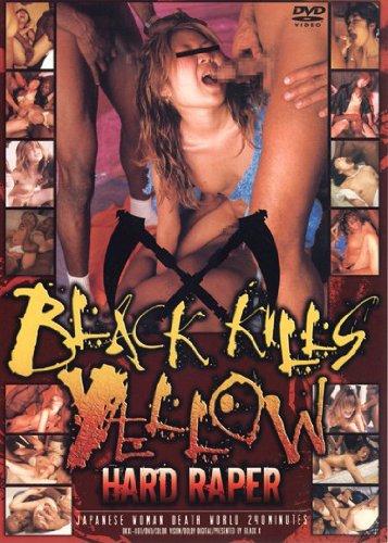[] BLACK KILLS YELLOW HARD RAPER アウトビジョン