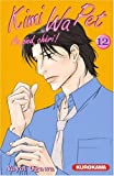 Kimi Wa Pet, Tome 12 (French Edition) (2351421655) by Yayoi Ogawa