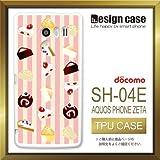 SH-04Eケース SH-04Eカバー SH-04E専用ケース TPUケース/AQUOS PHONE EX SH-04E /1163_ストライプスウィーツ-ご褒美ケーキ(食べ物_カワイイ)