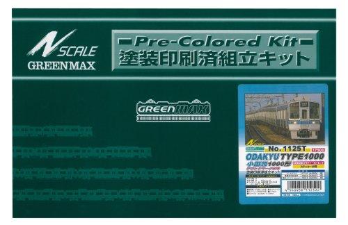 Nゲージ 1125T 小田急1000形 ブランドマーク付き 6両編成動力付きトータルセット (塗装済車両キット)