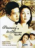echange, troc Stairways to Heaven [Import USA Zone 1]