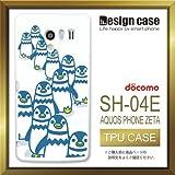 SH-04Eケース SH-04Eカバー SH-04E専用ケース TPUケース/AQUOS PHONE EX SH-04E /1341_ペンギンの行進(動物_カワイイ)