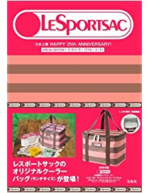 LESPORTSAC 日本上陸 HAPPY 25th ANNIVERSARY! SPECIAL EDITION 1 ランチクーラー