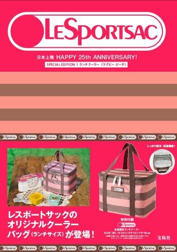 LESPORTSAC 日本上陸 HAPPY 25th ANNIVERSARY! SPECIAL EDITION 1 ランチクーラー <ラグビー ピーチ> ([バラエティ])