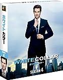 ホワイトカラー シーズン4 DVDコレクターズBOX (SEASONSコンパクト・ボックス) -