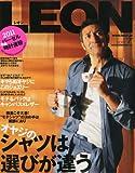 LEON (レオン) 2011年 07月号 [雑誌]