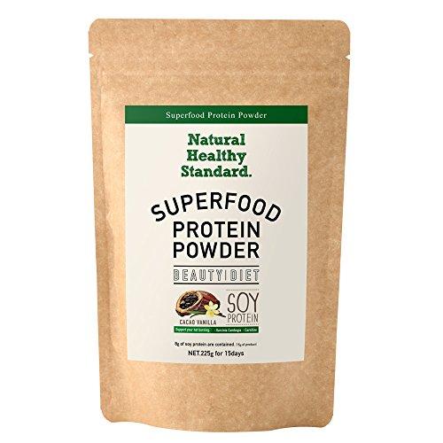 Natural Healthy Standard スーパーフードプロテイン(カカオバニラ風味)225g