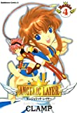 ANGELIC LAYER(4)