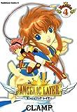 ANGELIC LAYER(4)