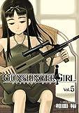GUNSLINGER GIRL(5) (電撃コミックス)