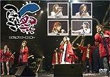 つばさ祭'06~春の陣~[DVD]