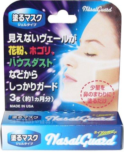 ネイザルガード 塗るマスク 3g / ネイザルガード