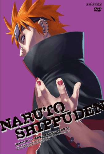 『NARUTO』ペインの正体!弥彦の死によって生まれた絶望と結末とは?