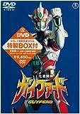 七星闘神ガイファード Vol.1 [DVD]