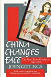 China Changes Face: The Road from Revolution, 1949-1989 (0192851659) by Gittings, John