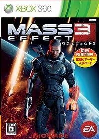 マスエフェクト 3 (初回特典:武器・アーマー入手コード 同梱)
