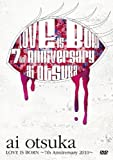 大塚 愛【LOVE IS BORN】〜7th Anniversary 2010〜 [DVD]