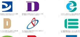 デザインを学ぶシリーズ ロゴづくりアイデア大全
