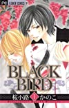 BLACK BIRD(1) (フラワーコミックス)
