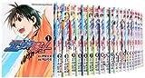 エリアの騎士 コミック 1-44巻セット (講談社コミックス)