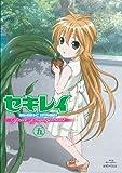 セキレイ ~Pure Engagement~五 【完全生産限定版】 [Blu-ray]
