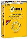 ノートン360 v6.0 プレミアエディション