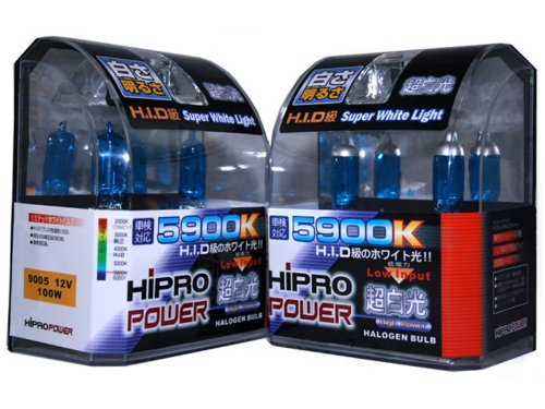 Hipro Power 9005 + 9006 5900K 100 Watt Super White Xenon HID Headlight Bulbs - Low & High Beam (07 Honda Accord Hid Headlights compare prices)