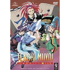 �V�n���p! TV SET2 �F���� �q��Ԍ��萶�Y�r [DVD]