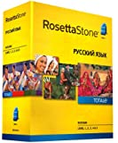 Rosetta Stone Russian Level 1-5 Set
