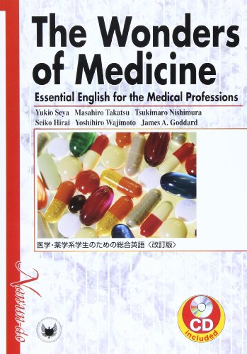 The wonders of medicine―医学・薬学系学生のための総合英語