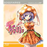 gdgds 3BD [Blu-ray]