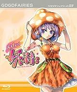 赤青メガネ封入で3D立体視版も収録された「gdgd妖精s」BD第3巻