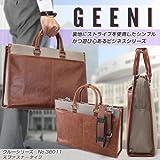 va-38011_nob GEENI(ギーニ) クルーシリーズ ショルダーベルト付 通勤 メンズ レディースビジネス鞄 レザー 本革 ブリーフケース