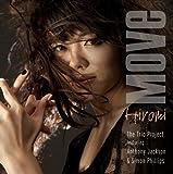 ムーヴ [SACD] / 上原ひろみ, アンソニー・ジャクソン, サイモン・フィリップス (演奏) (CD - 2012)