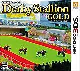 ダービースタリオンGOLD初回購入特典 懐かしの名馬で遊べるダビスタ仮称付