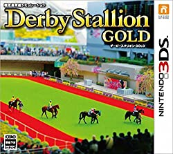 ダービースタリオンGOLD(初回購入特典 懐かしの名馬で遊べる「ダビスタ」(仮称)付
