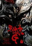 ライオン丸G vol.2 (通常版) [DVD]