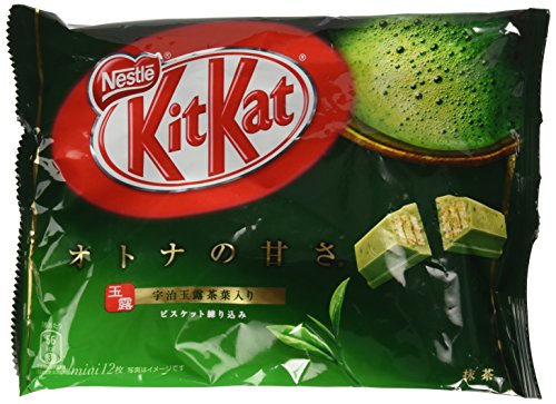 cheap-japan-nestle-kit-kat-green-tea-matcha-chocolate-12-mini-bars