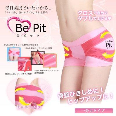 BePit(美ピット) 2色スパッツL-LL