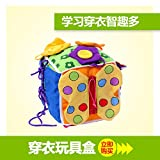 Iraqi poetry Beatty infant early childhood educational enlightenment cognitive learning Burongwanju baby clothing zipper button