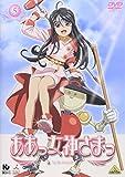 ああっ女神さまっ 5[DVD]