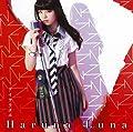 春奈るな4thシングルのMVが公開、「<物語>」2ndシーズンED曲