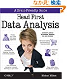 Data Analysis (Head First)