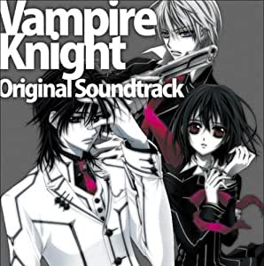 ヴァンパイア騎士 オリジナル・サウンドトラック