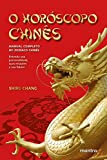 img - for Horoscopo Chines, O: Manual Completo do Zodiaco Chines book / textbook / text book