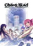 CHAOS;HEAD Nitro The Best! Vol.4