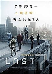 LAST7 [DVD]