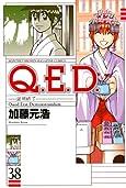 Q.E.D.―証明終了―(38) (月刊マガジンコミックス)