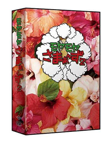 ����䤵�ޤ�~��2 DVD-BOX(VOL.26��VOL.27)